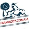 Igor Farmov