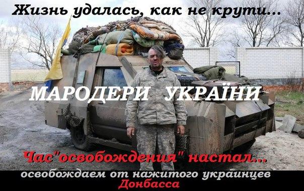 http://cs629512.vk.me/v629512502/2d546/VfwQPQsQDkE.jpg