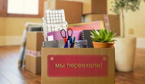 http://cs629512.vk.me/v629512580/3814/lZ4OaOgJUco.jpg
