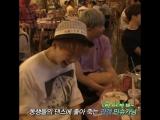 SUGA Taehyung Jhope summer package
