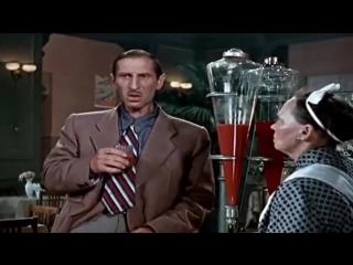 «Укротительница тигров» (1954) —