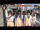 HKT48 no Odekake! ep123 от 1 июля 2015 г.