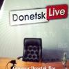 Donetsk Live // RLS.tv // anti-maidan.com