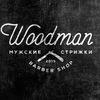 Woodman | Barbershop
