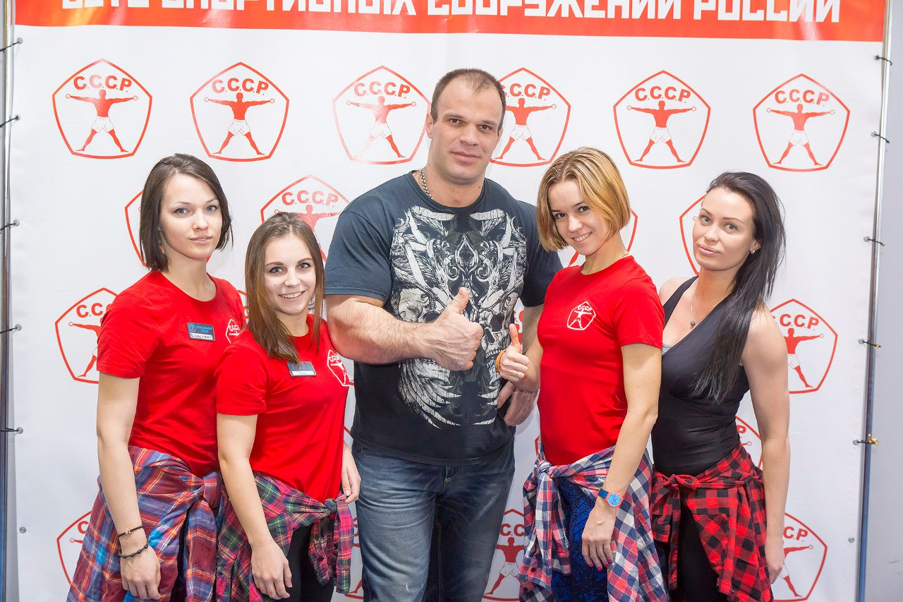 "Denis Cypklenkov with some girls at ""CCCP Armwrestling Championships 2016"""