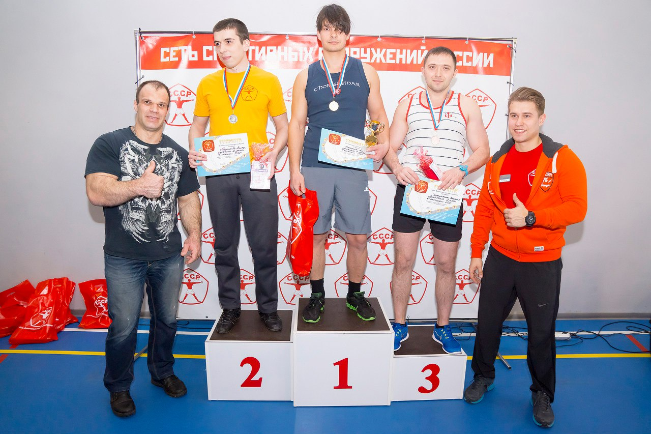 "Denis Cyplenkov & Winners of the ""CCCP Armwrestling Championships 2016"""