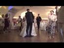00201Свадебный танец Любы и Антона