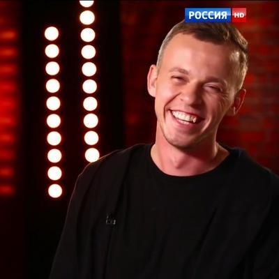 Петр Савицкий
