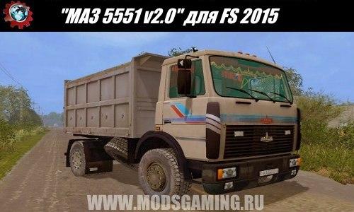 скачать моды для farming simulator 2015 маз 5551