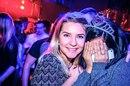 Karisha Syrkina фото #16