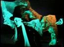 Король и Шут - Блуждают тени 1996