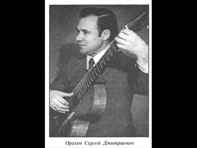 С. Орехов_Свиридов-романс к повести Пушкина Метель