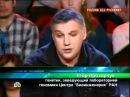 НТВшники - Россия без русских!