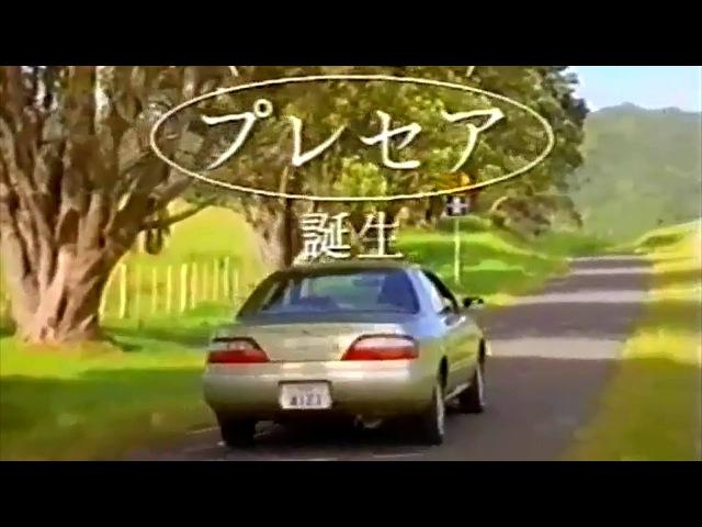 1995 ニッサン プレセア(R11)NISSAN PRESEA