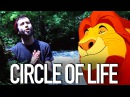 The Circle of Life (Disney's the Lion King) Jonathan Young Cover