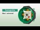 HANSGROHE 01800180 ibox Universal
