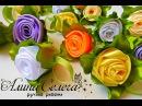 МК бутон розы из ленты 5 см / МК Алина Селега