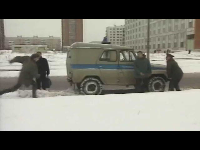 Улицы разбитых фонарей Серия попутчики