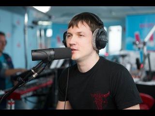 Вячеслав Мясников - По-братски (LIVE Авторадио)