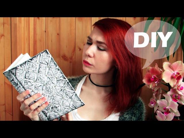 DIY / Шкатулка из книги