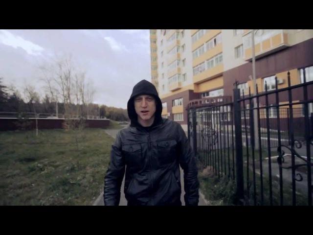Миша Маваши Тебя предупреждали Зерно 2012