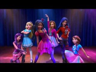 Disney Descendants - Good Is The New Bad [Наследники Дисней]