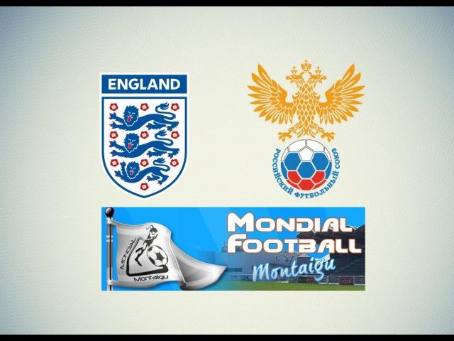 Англия - Россия U-16. Международный турнир Мондиаль Монтегю во Франции.