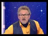 Астрономия 71. Вспыхивающие звёзды. Созвездие Геркулеса Академия занимательных наук
