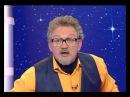 Астрономия 71. Вспыхивающие звёзды. Созвездие Геркулеса — Академия занимательных наук