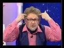 Астрономия 51. Планета Седна. Цветные карлики — Академия занимательных наук