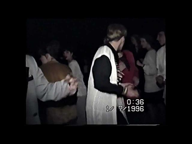 Было время... Сухиничи. Дискотека ШАНС 1996 год. Клетка Part2