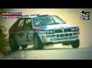 Rally Lancia Delta HF Integrale Martini Racing Tribute (Pure Sound) Full HD