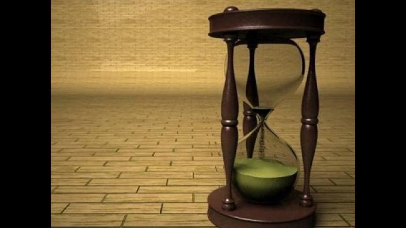 Хронологическая иллюзия