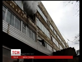 Троих подростков и их педагога госпитализировали после пожара в столице