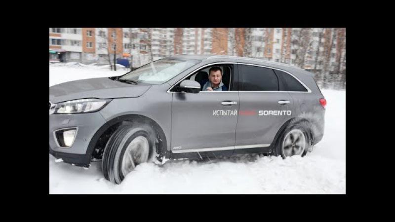 Тест драйв Kia Sorento Prime 2015 2 2 CRDi 200 л с ЗАМЕР РАЗГОНА 0 100 смотреть онлайн без регистрации