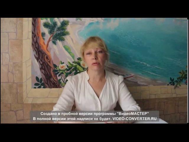 ч 2 Растление психологией Русский Архетип психолог Л И Винникова