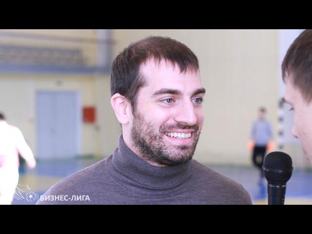 А.Султанов: Проигравший проставляет поляну!