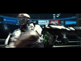 Живая сталь/Real Steel (2011) ТВ-ролик №3