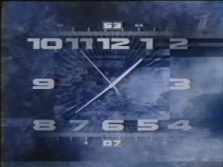 staroetv.su / Заставка перехода на ночное вещание (Первый канал, 2005)