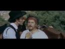 ◄Viva la muerte. tua!(1971)Да здравствует смерть твоя!*реж. Дуччо Тессари