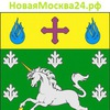 СОСЕНСКОЕ / Поселение Новая Москва ТиНАО