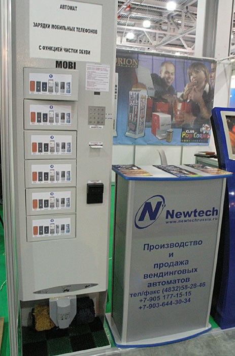 Установка вендинговых автоматов для зарядки телефонов