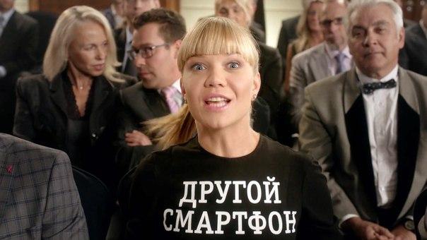 Алла Михеева в рекламе. JUcb0orzeRA