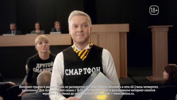 Алла Михеева в рекламе. Id9tiWRkFS4