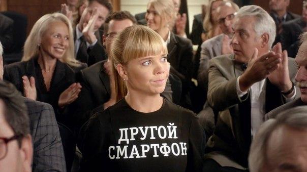 Алла Михеева в рекламе. S3bjkL4K8iY