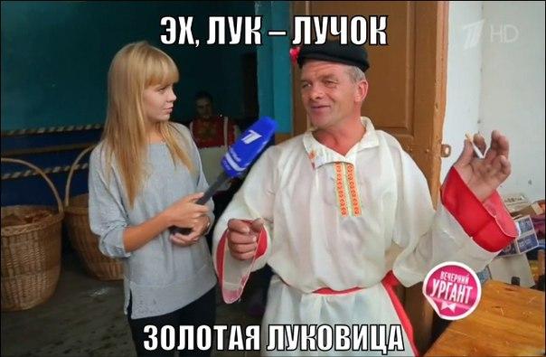 """Передача """"Вечерний Ургант"""" с Аллой Михеевой и не только. FgfNzRdUPWk"""