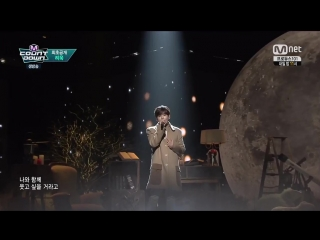 Ryeowook - The Little Prince @ M! Countdown 160128