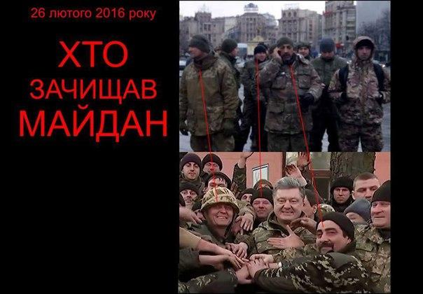 Правительству сначала поставили двойку, а потом разрешили осенью пересдать, - Саакашвили - Цензор.НЕТ 9979