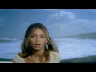 Beyonce - Ring the alarm [freemasons mix] (2006)