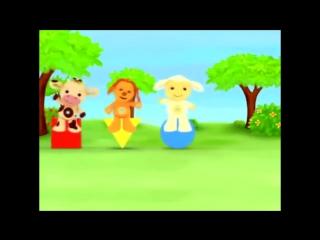 Тини Лав Tiny Love полная версия - детский развивающий мультфильм! Серия 1 со звуком.